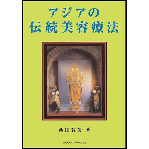 2010年5月執筆本出版