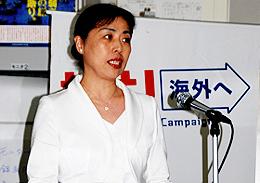 2009年9月 セミナー