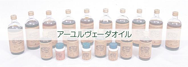 oil_p03.jpg