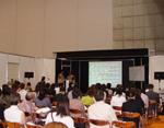 2006年9月実演セミナー