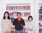 2006年2月セミナー