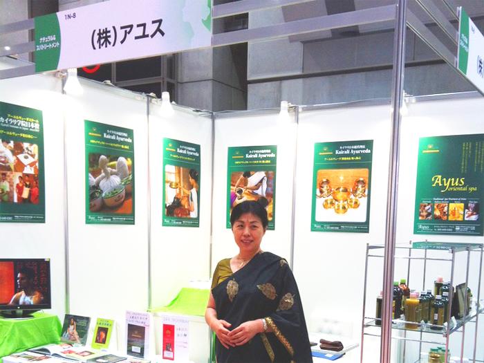 2012年9月(日本)
