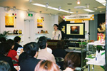 2007年セミナー