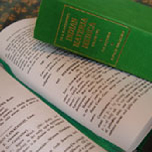 アーユルヴェーダの知識と技術を伝えるために